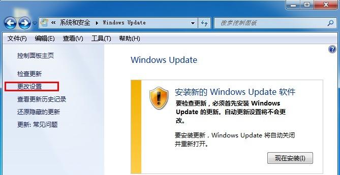 配置Windows update已完成35%一直停在这怎么处理