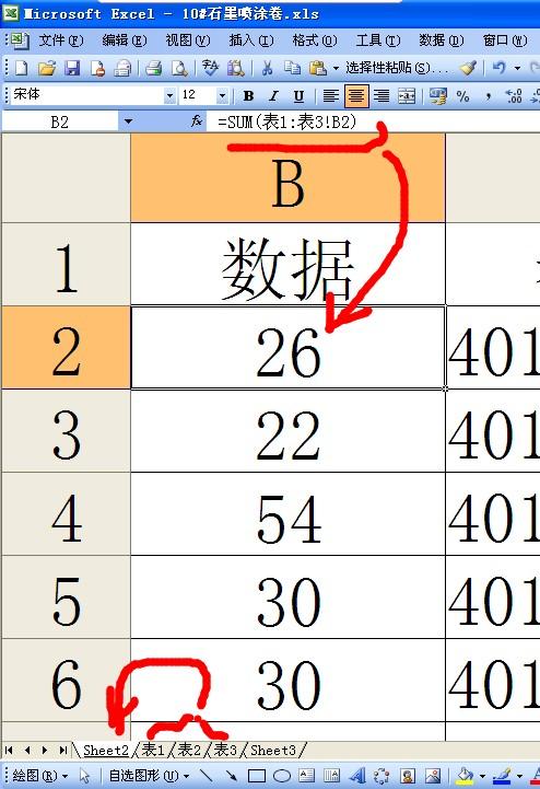 Excel 表中公式太多,速度太慢,怎么处理