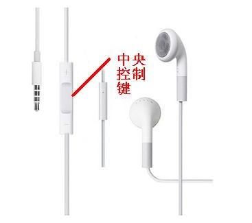 苹果手机音乐播放时总是跳出语音控制为什么?