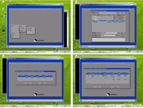 电脑怎么在pe中做镜像系统!