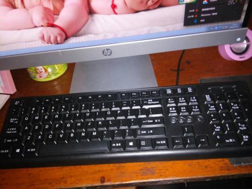 键盘上下左右键锁住了怎么办锁