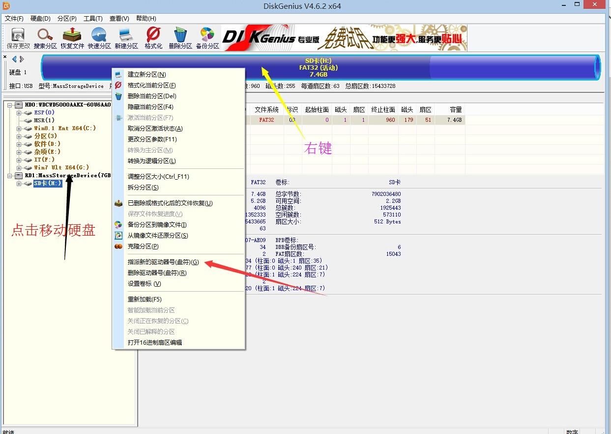 东芝硬盘驱动下载_硬盘在我的电脑里不显示 磁盘管理里有显示 但无盘符-ZOL问答