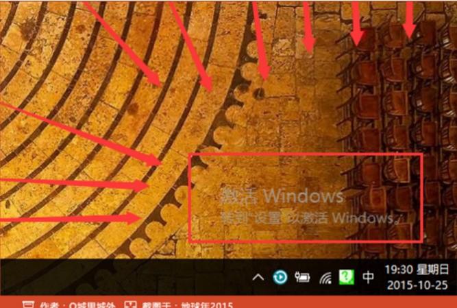 """为什么电脑右下角一直显示着""""激活windows转到电脑设置以激活windows"""" ?"""