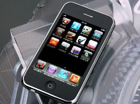 手机百度云看电影怎么设置横屏