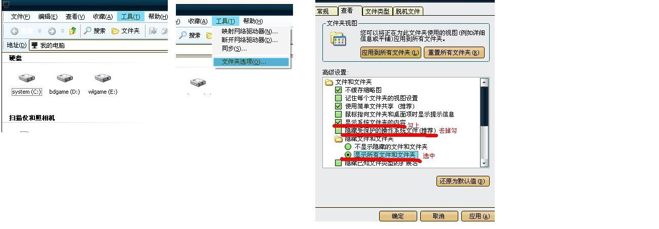 我的电脑C盘显示满了,什么软件都安装不上去,查看c盘也看不出什么文件多了,该怎么处理?