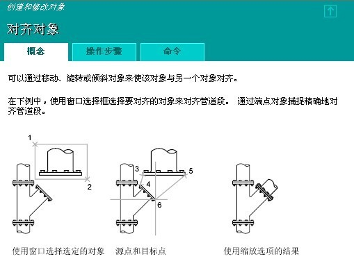 CAD中的AL是什么指令? 怎么操作哦