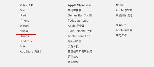 一台电脑用iTunes肿么备份两部iPhone的资料?