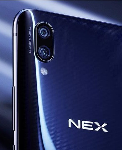 vivo NEX有哪些技术突破?