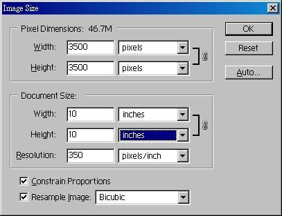 图片分辨率350dpi,水平分辨率和垂直分辨率是多少