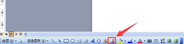 肿么把一整个文件夹的图片存入Word文档