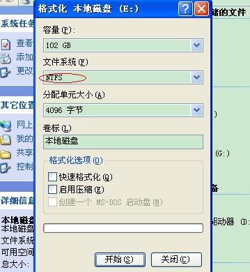 d盘显示空间不足,但实际上每什么东西,怎么处理??