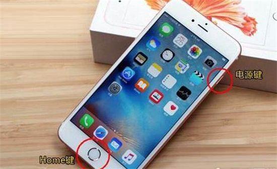 苹果五手机好像死机了,一直转圈圈,怎么处理?