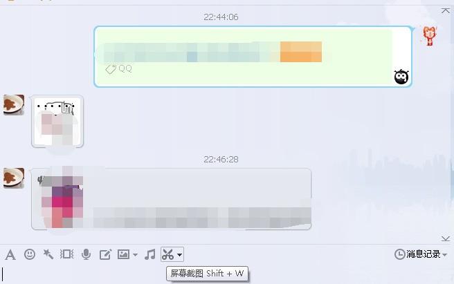 电脑QQ聊天记录怎么截图
