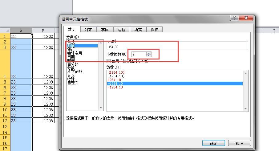 Excel中没法将单元格格式修改为数值格式