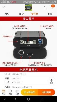 笔记本电脑当台式电脑的无线显示器 硬件方案