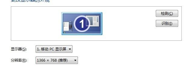 笔记本电脑外接一个显示屏,可以让两个显示屏显示不同的东西吗?笔记本是惠普,win7系统,ATI显卡