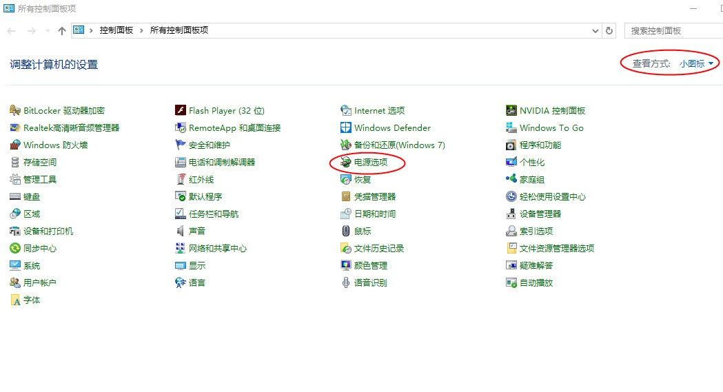 cpu 排行 太平洋_太平洋的CPU排行榜有人能弄吗