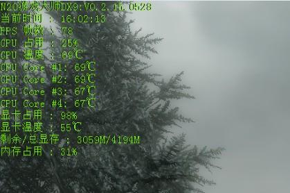有什么软件可以监控帧数CPU和显卡温度并在游戏界面显示的