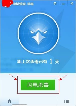 一个应用程序双击后消失,怀疑是病毒怎么处理?