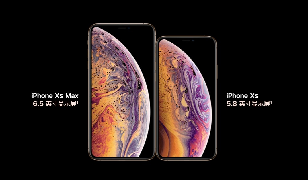 iPhoneXs Max系统好用么