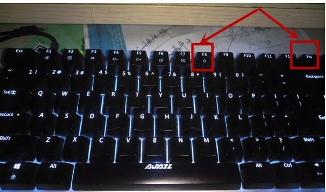 机械键盘怎么调灯光