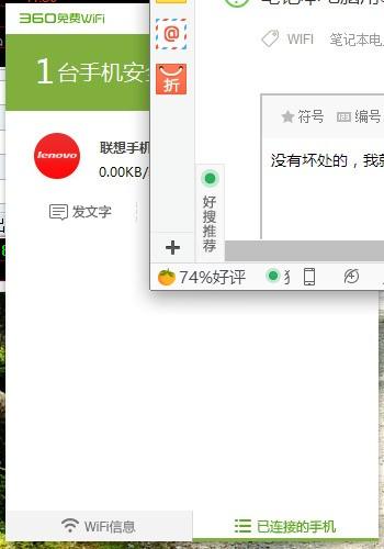 笔记本电脑开机后按f几强制开wi-fi