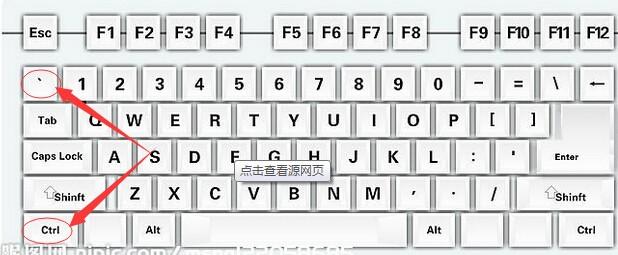 平板电脑键盘原本是大的不知点了什么变成小的了怎么复原