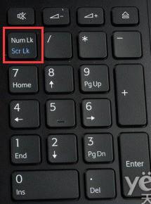 键盘上的上下左右键是数字键2468怎么处理?