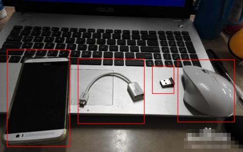 OTG线可以用无线鼠标来控制手机吗?