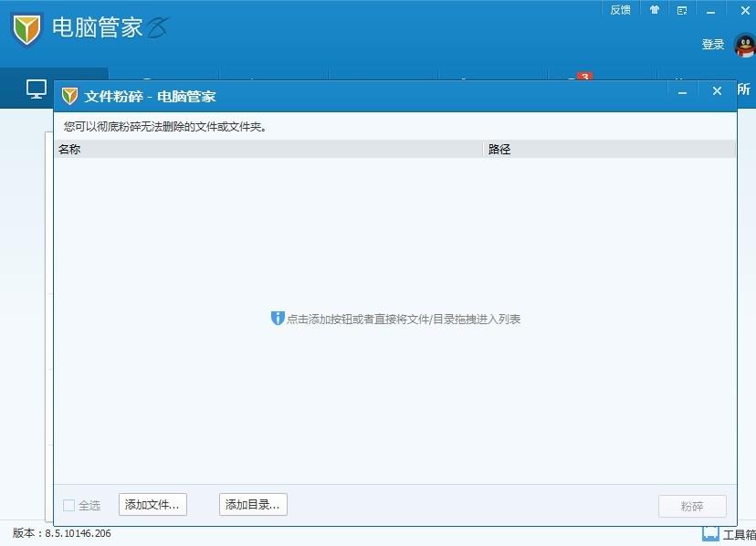 C:WINDOWSsystem32dnclb.exe木马(Win32/Trojan.Generic.7d7) 这是什么鬼病毒啊肿么杀也杀不掉 老蓝屏