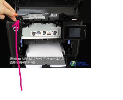 惠普打印机m177fw墨盒怎样取出