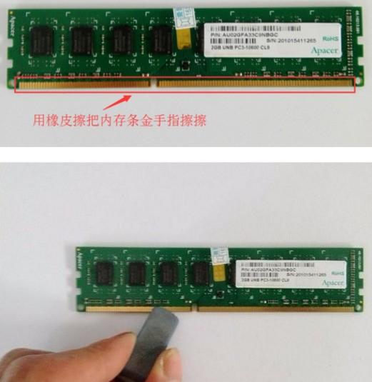 索尼笔记本电脑安装系统后出现蓝屏怎么处理?