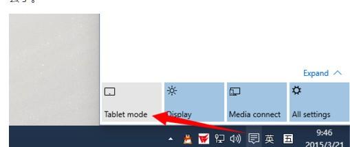 如何修改Windows10界面图标的字体颜色???