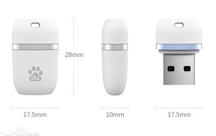 那种插在电脑USB口上,随后可以发射wifi信号到手机上的玩意叫什么