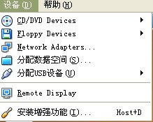 怎样才能让虚拟机上的ubuntu操作界面占满整个电脑屏幕