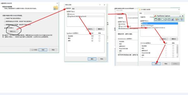 win10共享计算机提示输入网络凭据,输入正确凭据后提示用户名或密码不正确该怎么处理?