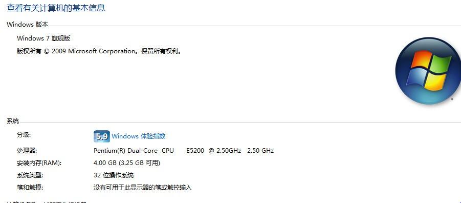 我这个电脑配置存储空间支不支持升到16G