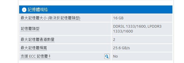 IBM T60最大可以能用多大的CPU