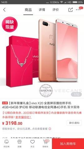 3000元左右粉色的手机买哪款好?