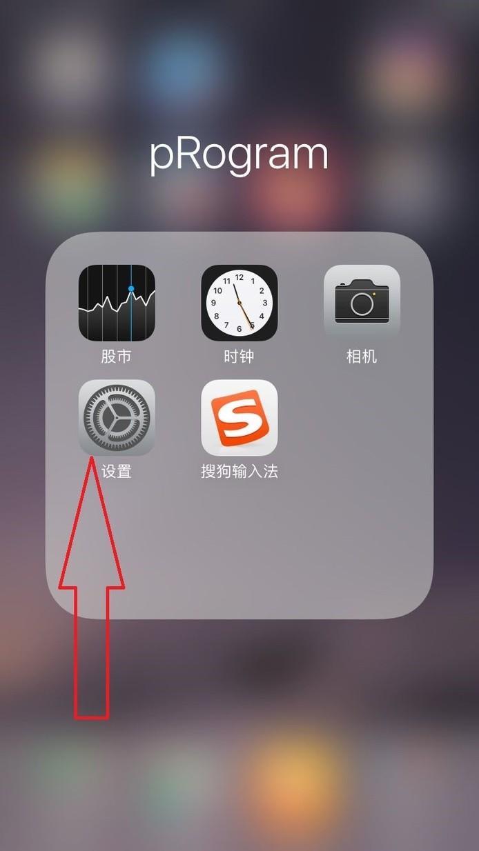 iphone的蓝牙怎么搜索不到设备
