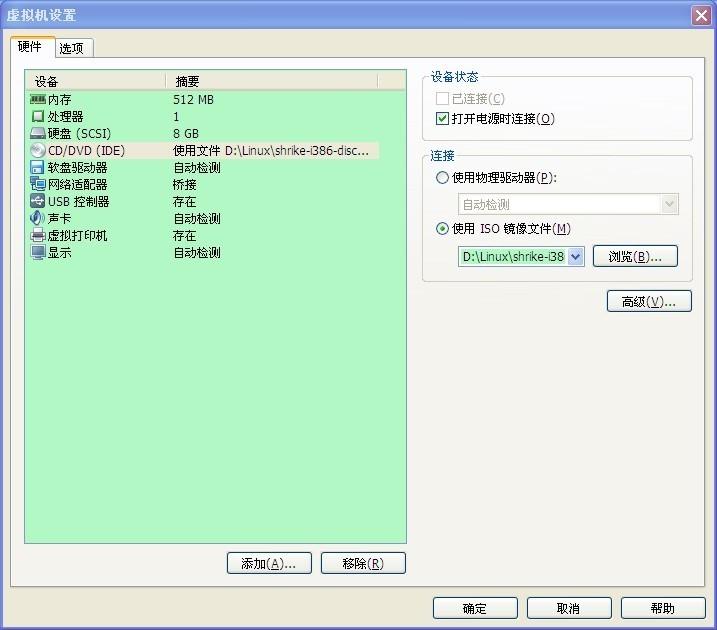 安装linux,提示boot failed,怎么处理
