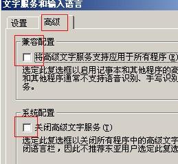 为何我的苹果手机拼音输入法输入的拼音不能转换为汉