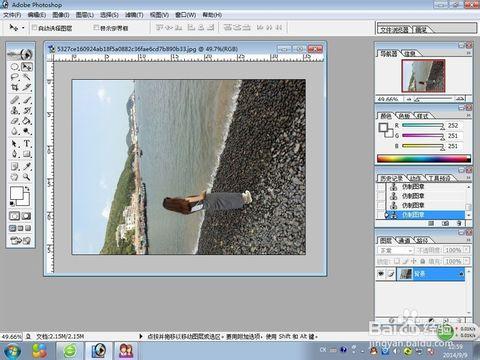 如何把照片总体从竖版变为横版!!!