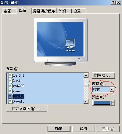 电脑上做桌面的图片尺寸不合适怎么处理呢? 我的分辨率是1366*768,图片大小是1280*1024。下面是图片所在 ht