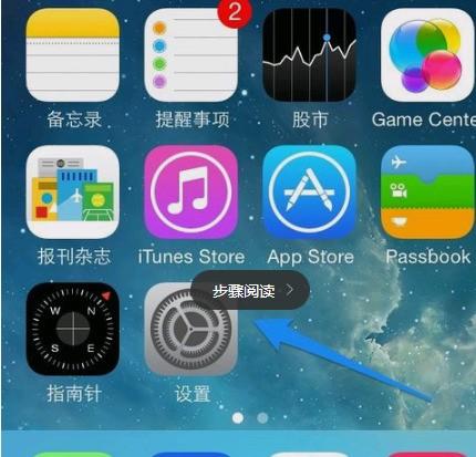 """苹果手机下载软件显示""""所购买的项目以不再提供""""怎么处理?"""