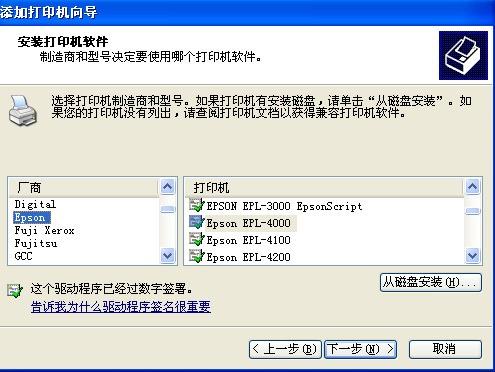 windows xp自带打印机驱动在哪个文件夹