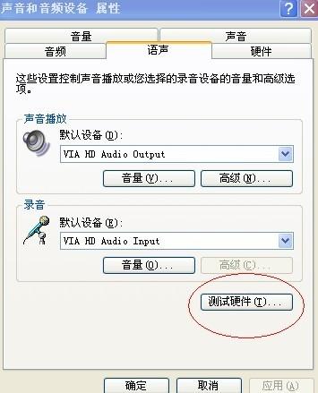 qq游戏黑喇叭_我家电脑为什么玩QQ游戏时没声音,但听音乐时有声音,是为什么啊 ...