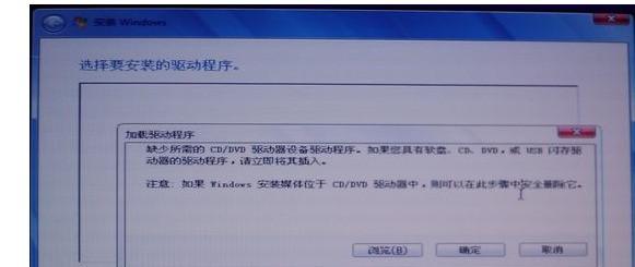 安装wind2008r2提示缺乏所需cddvd驱动器设备驱动