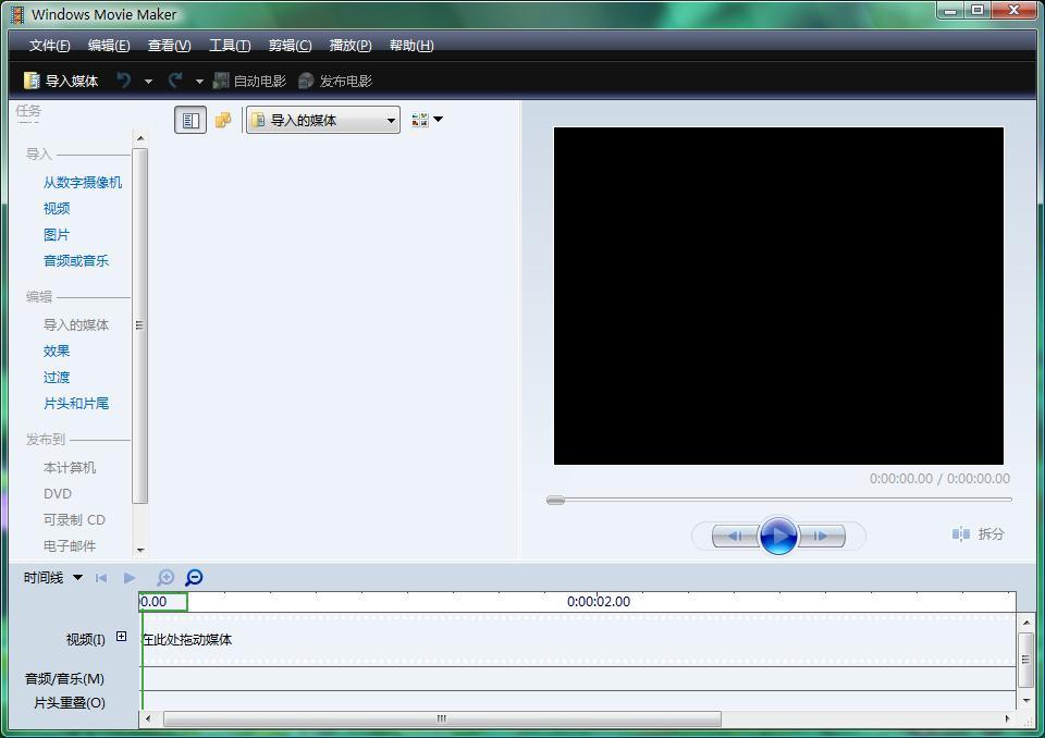 怎么样把我电脑的TGA图片全部换成JPG的?简单 快的,不是用储存转换的!可以批量转换