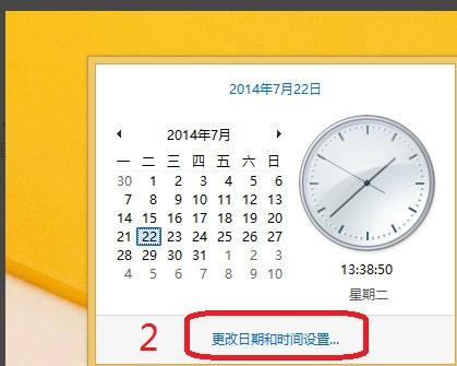怎么修改plsql日期显示格式